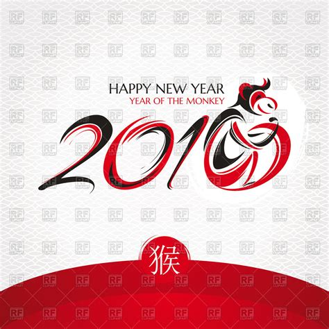 new year of the images new year 2016 greeting card with monkey vector
