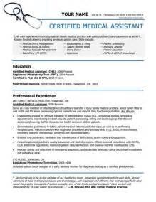 assistant sle resume entry level template design
