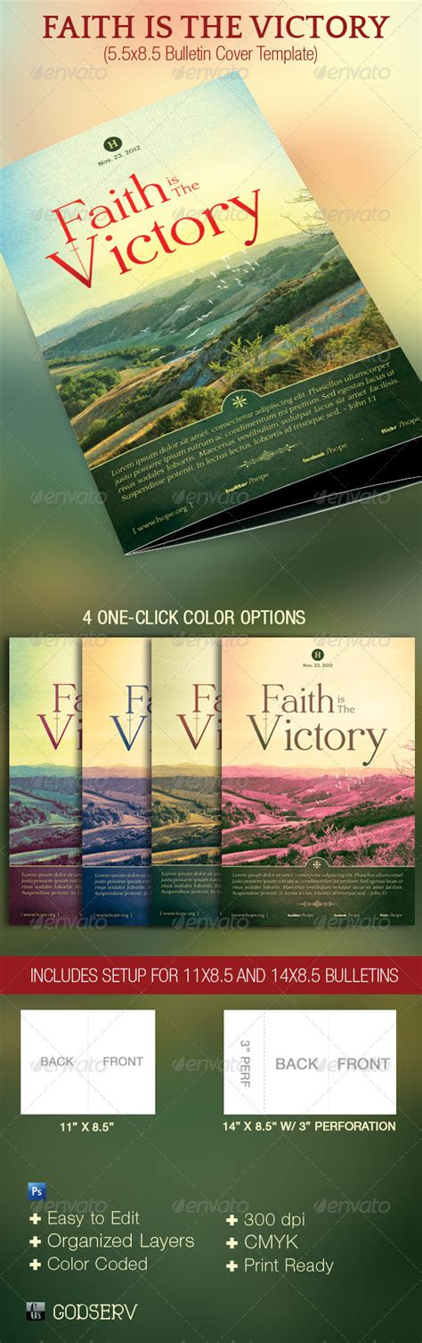 Faith Is The Victory Bulletin Cover Template Graphicriver Contemporary Church Bulletin Templates