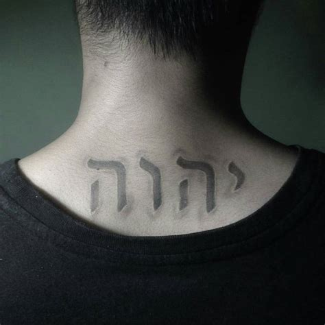 christian tattoo ideas in hebrew best hebrew tattoos ideas with meaning