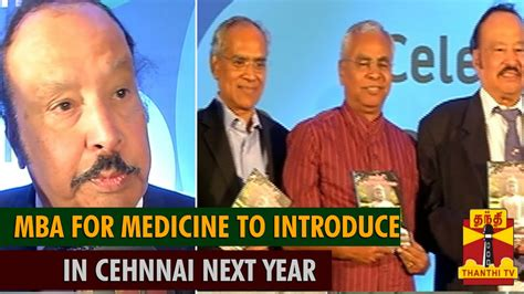 Mba In Medicine by Mba For Medicine To Introduce In Chennai From Next Year