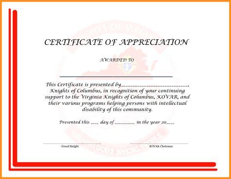 certificate of excellence wording portablegasgrillweber com