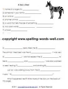 2nd grade phonics worksheets