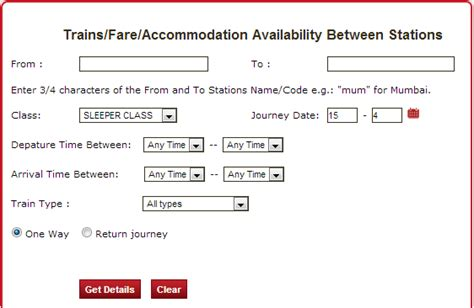 how to check irctc seat availability