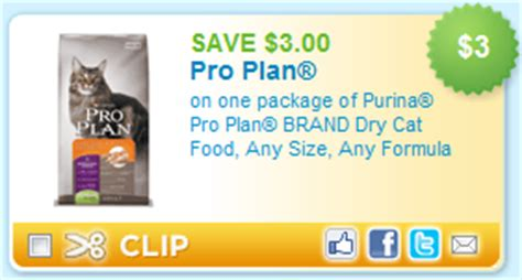 printable solid gold dog food coupons solid gold and purina pro plan pet food coupons a