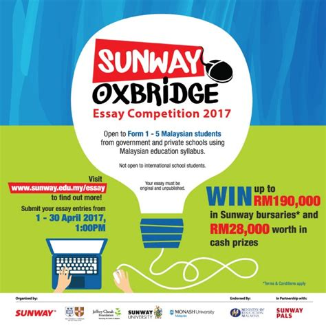 design competition in malaysia 2017 sunway oxbridge essay competition 2017 loopme malaysia