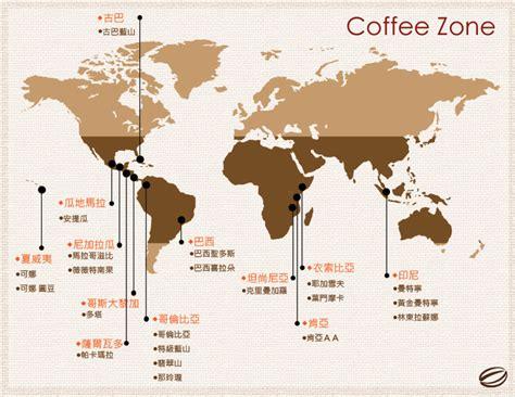 Coffee Zone coffeego咖啡購線上購物網 最多 最齊全的咖啡 咖啡豆 咖啡批發 咖啡機 咖啡器具網路專賣店
