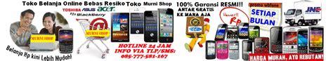 Modem Nexian U3600 toko murni shop