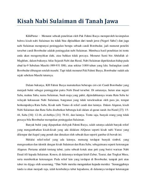 film kisah nabi sulaiman dan ratu balqis nabi sulaiman dan jawa