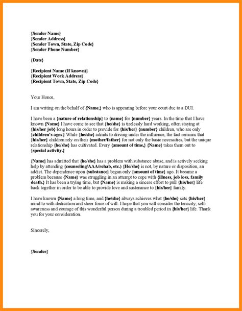 Reference Letter For Infant 8 Character Reference Letter For Child Custody Driver