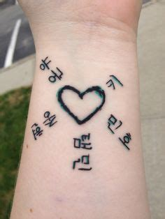 tattoo korea address 1000 images about obsession has a name it s k pop on