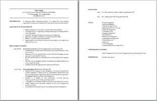 Material Planner Description by Career Overview Materials Planner Material Planner Material Planner Description Masthead