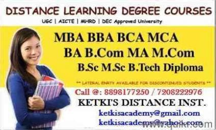 Mba Distance Education In Baroda by Do 10th 12th Through Ketkis Educational Institute Mumbai