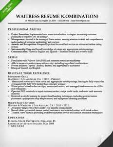 Resume Tips And Hints Waitress Combination Resume Sle Employment Resume Templates
