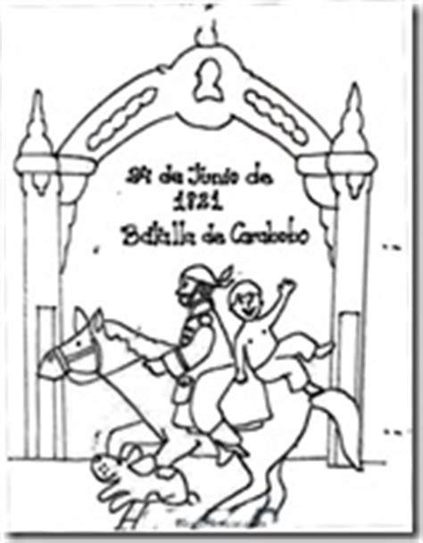 Dibujos Colorear 24 De Junio Batalla De Carabobo | dibujos colorear 24 de junio batalla de carabobo