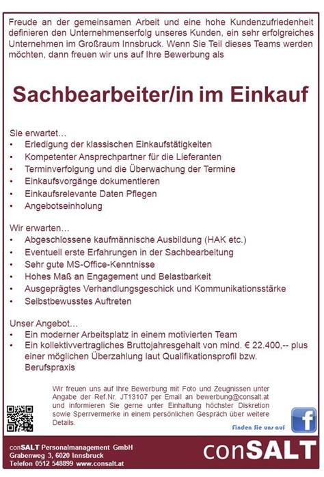 Bewerbung Hinweis Auf Diskretion Sachbearbeiter In Im Einkauf Gro 223 Raum Innsbruck