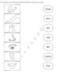 printable english activity worksheets for kindergarten