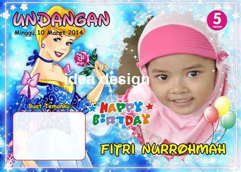 template undangan ulang tahun anak princess desain undangan pernikahan terbaru cdr 085 200 880 480