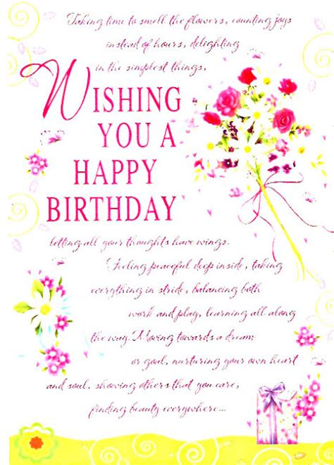 Free Birthday Quotes For Best Greetings Best Birthday Greetings Free Download