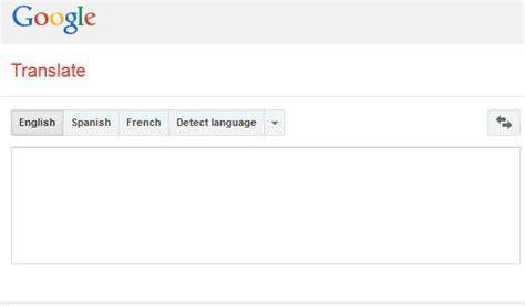 doodle translate 8 secret translate features