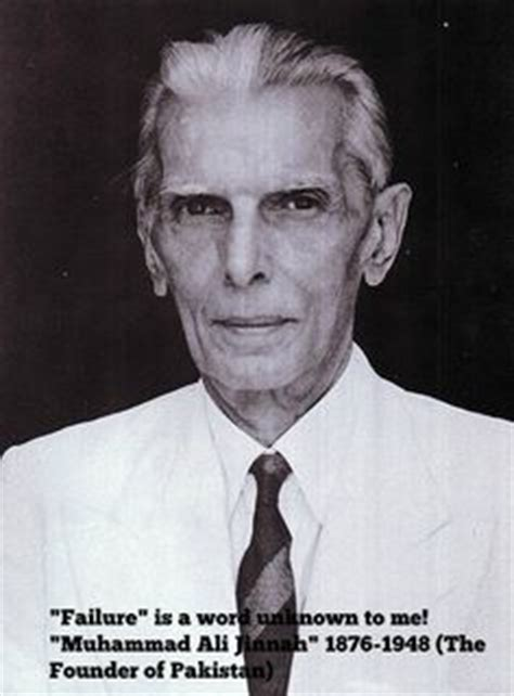 muhammad ali jinnah education biography 1000 images about influential pepul on pinterest