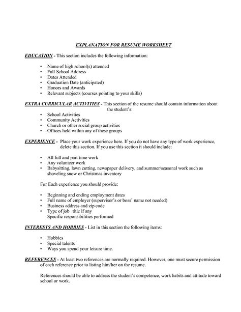 resume activities for high school students 12 best images of resume information worksheet high