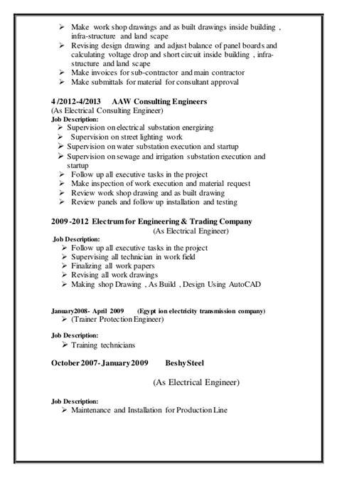 substation design engineer job description eng hakim cv 1 1