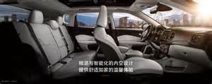 Jeep Compass Seating Capacity Jeep Compass Interior China Indian Autos