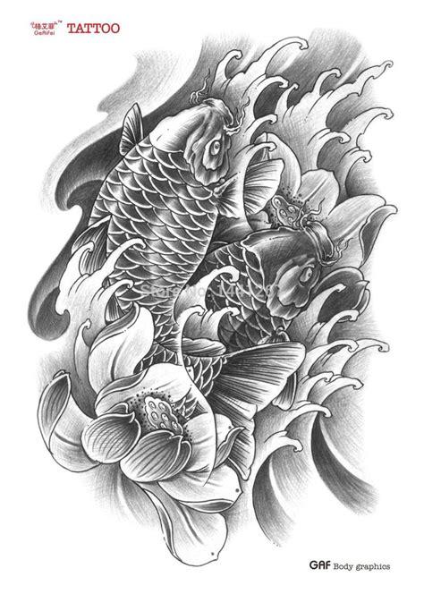 yakuza tattoo design book 17 best images about koi on pinterest koi fish tattoo
