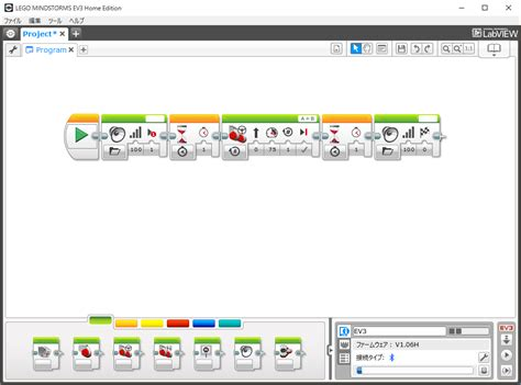 labview tutorial lego mindstorm lego mindstorms ev3 をフリーの labview で動かす moonmile