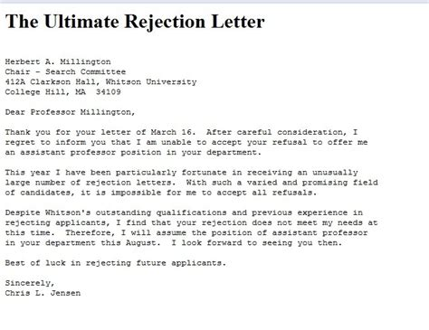 Committee Rejection Letter