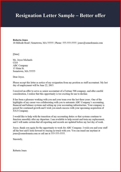retirement letter from employer to employee template