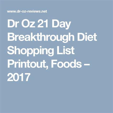 Dr Oz 21 Day Detox Shopping List by Best 25 Dr Oz Ideas On Dr Oz Detox Drink