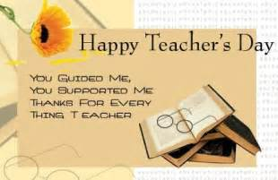 time to see dreamzz happy teachers day