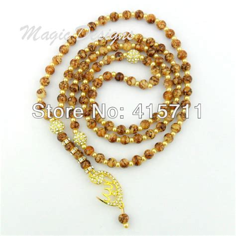 buy tasbih prayer buy wholesale tasbih necklace from china tasbih