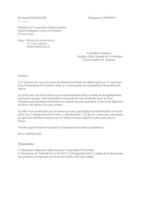 cover letter geologist sle geologist resume cover letter resume cover letter