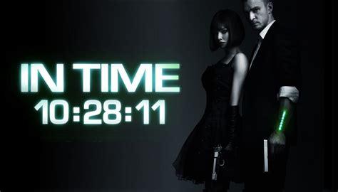 film online in time now teaser trailer