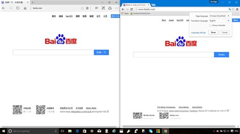 chrome vs edge 11 features and improvements we would like to see come to
