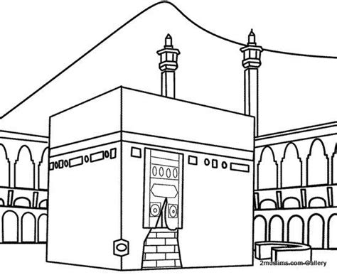 Al Kaaba Coluring Pages Colouring Pages Kaaf Quot ك Quot Kabba Hajj Coloring Pages