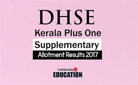 1 supplementary allotment kerala plus one supplementary allotment result 2017 to be
