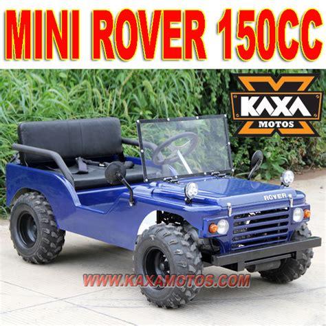 mini jeep atv mini jeep atv 150cc buy atv 150cc mini jeep atv 150cc