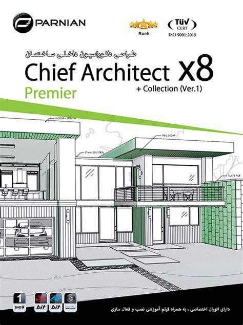 Home Designer Pro Vs Chief Architect Premier Chief Architect Premier X8 Collection Ver 1