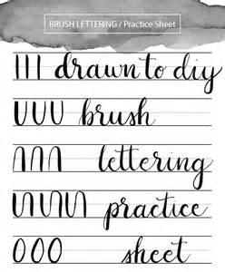 brush lettering practice sheet brush lettering