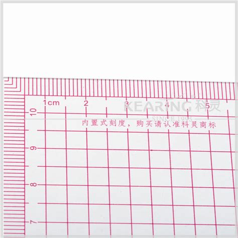 kearing brand dressmaking patterns grading ruler pattern kearing brand150 110mm metric grading ruler with grid for