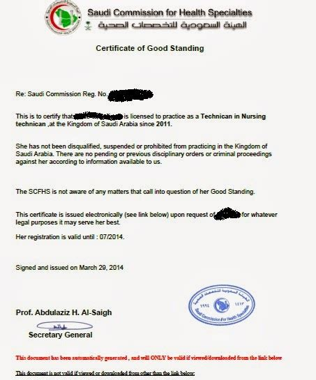 Verification Of Letter Of Standing Anyone Here Who Has Secured A Certificate Of Standing From Saudi Pg 6 Allnurses