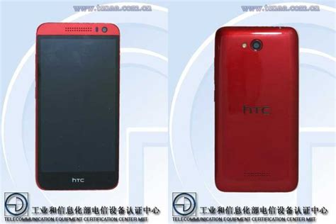 Handphone Htc Desire 616 htc desire 616 in leaked images indiatimes