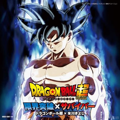 anoboy super dragon ball dragon ball super