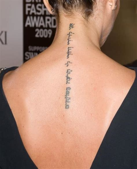 tattoo finder quiz quiz how well do you know celebrity tattoos instyle com