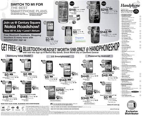 Handphone Sony Xperia C2 handphone shop nokia c7 x7 x3 02 c2 01 e6 samsung galaxy ace mini gio s galaxy s ii