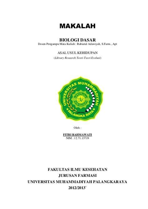 makalah perencanaan layout industri farmasi makalah biologi farmasi